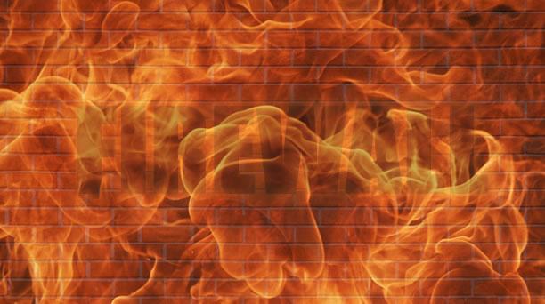 Firewally